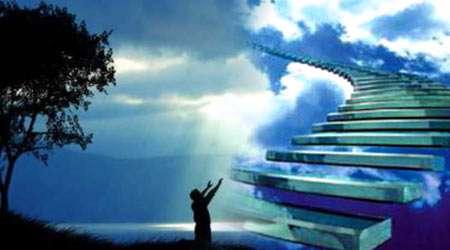 چگونه پیش خدا عزیز باشیم