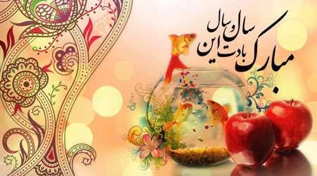 زیبائی های نوروز از منظر اسلام