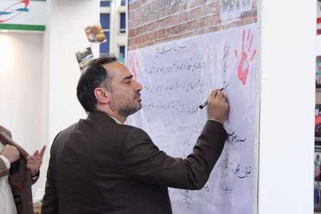 سید محمد جواد هاشمی نژاد