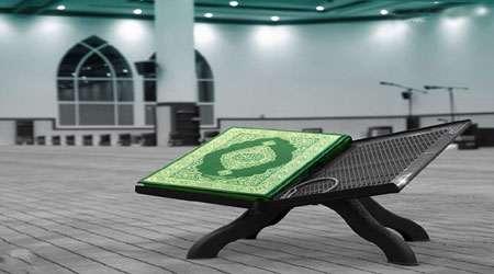 مسجد وقران