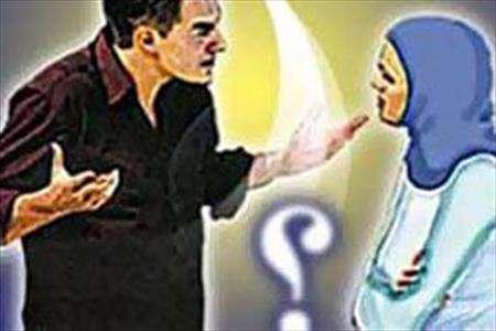 تأثیر مستقیم چگونگی برخورد با خانواده همسر در زندگی