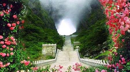 دروازه ای در بهشت مخصوص روزه داران