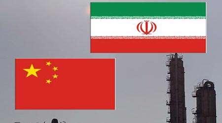 اولتیماتوم ایران به غول های چینی