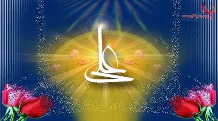 میلاد حضرت علی
