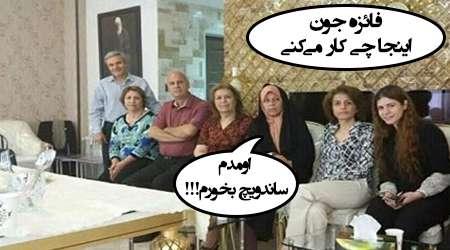 ظریف، عراقچی، هاشمی، لاریجانی، قالیباف