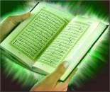 تفاوت دو رویکرد هرمنوتیکی به قرآن