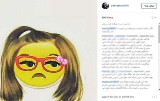 عکس های غیر اخلاقی در اینستاگرام قاتل ستایش!