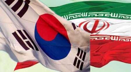 ایران - کره جنوبی