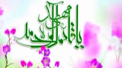 دانلود العجل مولا با صدای علی فانی ویژه آغاز امامت امام زمان