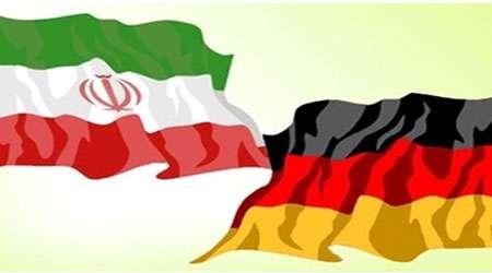 ایران المان