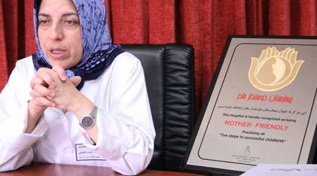 دکتر مریم کاشانیان، متخصص زنان