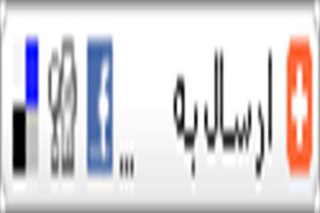 نشست «a href='http://zekr.tebyan.net'قرآن/a، کلام خدا یا رویای نبی؟» برگزار میشود