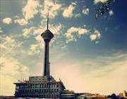 "башня милад- ""ближе к небу"""