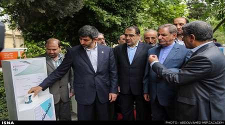 هاشمی احمدی نژاد ظریف