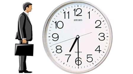ساعت کاری کارمندان