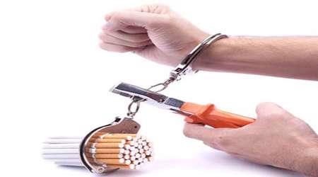 بعد از ماه رمضان، سیگار را به خانه راه ندهید
