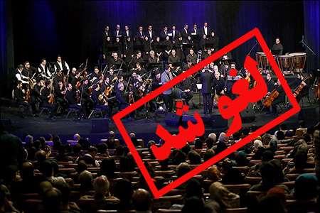 اصولگرایان مخالف لغو کنسرتهای مجوز دار هستند/نمیتوان قانون را نادیده گرفت
