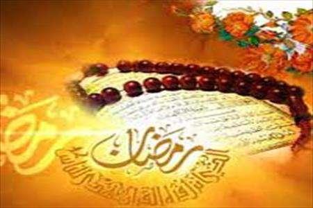 °•✿~ باران رحمت ~✿•°ویژه نامه حلول ماه مبارک رمضان 1437