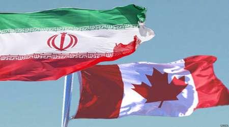 کانادا ، تحریم ، ایران ، اسلام ، انقلاب ، سیاست ، دیپلماسی ، دولت روحانی ، محمد جواد ظریف
