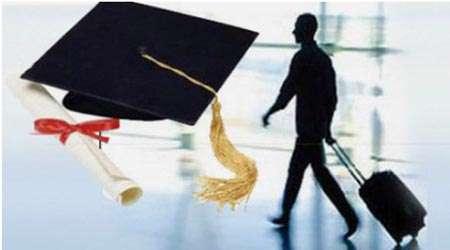 بورسیه دانشجو