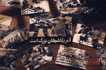 رهبر انقلاب ، خامنه ای ، دولت امید ، رهبر ، اسلام ، تحریف امام