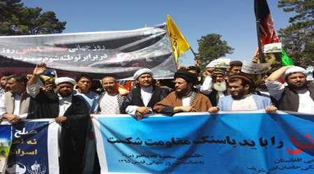 برگزاری اولین راهپیمایی روز جهانی قدس در هرات