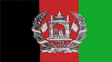 ساختار اجتماعی افغانستان