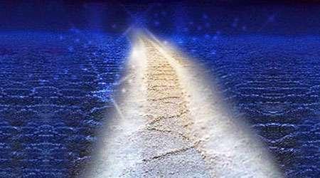 راه مستقیم