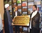 первый коранический центр шиитов в столице дагестана