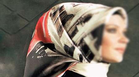 حکم برآمدگی موهای زن با حجاب!