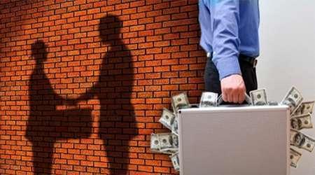 ریشه فساد اقتصادی کجاست؟