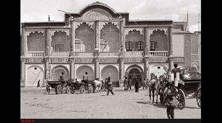 قديمي ترين بانک ايراني