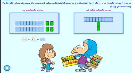 download algebraic groups and lie groups with few
