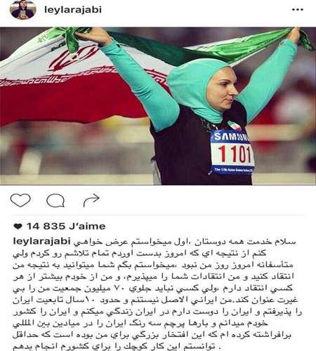 جنجال بی غیرتی بانوی محجبه ایرانی
