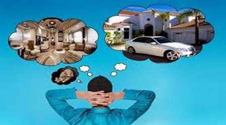 دارایی بیشتر نشان خوشبختی نیست!