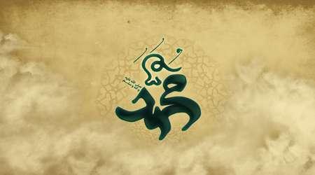 برخورد پیامبر اسلام با یهود مدینه و وادی القری