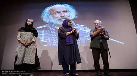 باشگاه هواداران هنر ایران