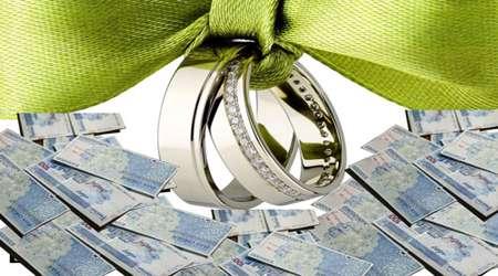 ازدواج به خاطر پول