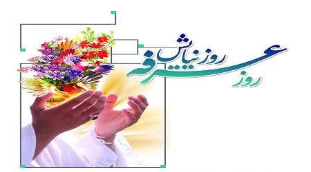 دعا و نیایش در ادبیات فارسی