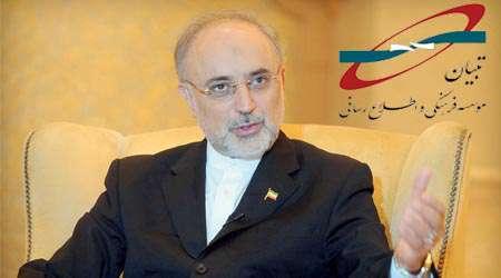 دکتر صالحی، همسر دکتر صالحی، مصاحبه با دکتر صالحی، زندگی خصوصی، مذاکرات هسته ای، سازمان انرژی هسته ا