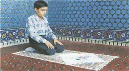 سلام نماز
