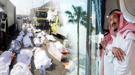 آل سعود، رفتار وقیحانه، فاجعه منا