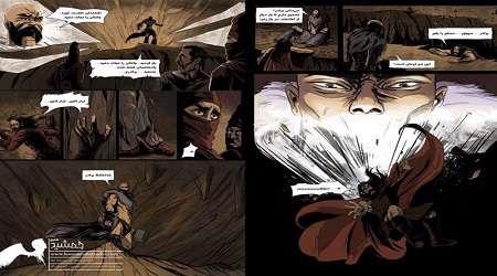 انتشار رمان مصور انیمیشن «آخرین داستان»