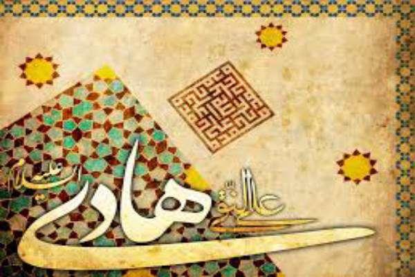 پیرۆزبایی ساڵڕۆژی له دایک بوونی ئیمام هادی(ع)