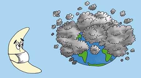 <a href='http://tebyan.niloblog.com/p/377/'>ارزیابی</a> آلاینده های هوا
