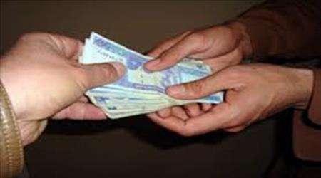 قرض دادن، پول قرض دادن