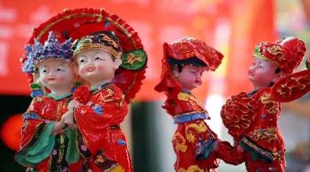ازدواج چین
