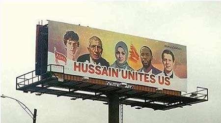 اینجا امریکا؛ حسین ما را متحد میکند