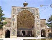 monuments iraniens