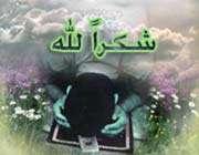 sajda al-shukr